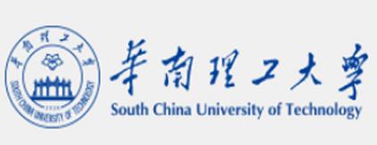 華南理(li)工大學